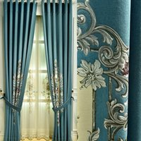Chenille curtain cloth single flower positioning flower Chin...