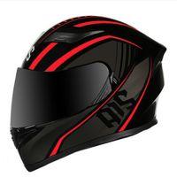 Мотоциклетный шлем аккумуляторный автомобильный шлем личность моды четыре сезона зимний мотоцикл езда защита водонепроницаемого ветрозащищенного шлема