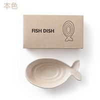Kleine Gerichte Weizen Stroh Fischform Zum Aroma Kreative Platte Soja Sauce Essig Snack Tray Factory Direct Selling 1 7LD P1