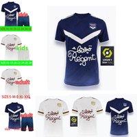 20 21 Жирондин де Бордо футбол 2020 2021 Mailoot de Feps Briand S.kalu Kamano Benito De Oudin Men Kids Kit Основные футболки