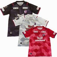 2021 2022 Cerezo Osaka Futebol Jerseys Home Away 3rd Kiyotake Tokura 21 22 Camisa de Futebol S-2XL