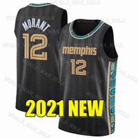 MemphisGrizzliesMänner Trikots 12 JA Morant 13 Jaren Jackson Jr. 2020 2021 Swingman City Basketball Jersey Black Icon Edition