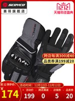 SAIYU Scoyco Riding Moto Racing Car Winter Waterproof Warm Warm Knight Anti Falling Equipment Gloves
