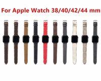 VV Designer Watchbands Bdands Bdand 42 мм 38 мм 40 мм 44 мм Iwatch 1 2 3 4 5 полосы кожаный ремешок браслет мода полосы бесплатная доставка