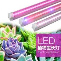 الطيف الكامل LED تنمو ضوء مصنع ضوء المصباح تصميم، T8 لمبة متكاملة + تركيبات، أضواء النبات للنباتات الداخلية، 1ft-4ft