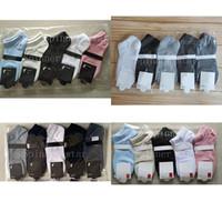 망과 여자 양말 패션 사계절 순수 코튼 발목 짧은 양말 통기성 야외 레저 5 색 짧은 양말