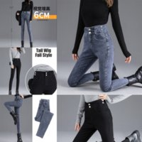 Qin Luxury Corean Damas Vintage Denim Harem Pantalones Jeans Baggy Jogger Jeans Brand Lady Patchwork Floral Mujeres Impresas Casual