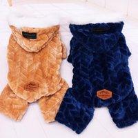 개암 의류와 4 다리의 jumpsuit 치와와 의상을위한 4 개의 다리가있는 jumpsuit의 겨울 따뜻한 겨울 따뜻한 겨울 따뜻한