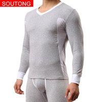 ملابس نوم للرجال Soutong الشتاء القطن الرجال طويل جونز رشاقته الملابس الداخلية الحرارية مجموعات سراويل السراويل الدافئة QKT02