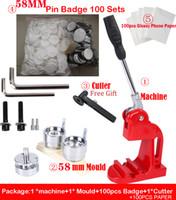 Máquina de prensa de la insignia del fabricante de botones + Molde de insignia de 58 mm + 100sets Botón Material de la insignia 58mm + 1pc Acrylic Cutter Cutter