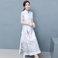 Aodai cheongsam 중국 드레스 2021 봄 여름 꽃 베트남 복장 우아한 여성을위한 중국 전통 스타일 qipao vestidos1