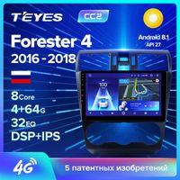 Teyes CC2 for forester 4 SJ 2021 2021 سيارة راديو الوسائط المتعددة فيديو لاعب الملاحة GPS الروبوت 8.1 لا 2din 2 din dvd سيارة دي في دي