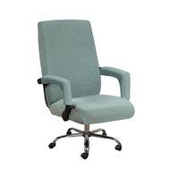 Моющийся стул Набор задней крышки набор многоцветных домашних чистки эластичный корпус офисные компьютеры стул перил охватывает Горячие Продажи Новое Прибытие 22SP G2