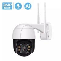 الكشف عن 3MP PTZ واي فاي كاميرا IP تقريب رقمي 4X ONVIF P2P 1080P الأمن كاميرا CCTV الصوت AI الإنسان الكاميرا في الهواء الطلق H.265 اللاسلكي