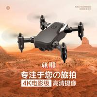 LF606 wifi fpv rc أضعاف الطائرات بدون طيار quadcopter مع 4K كاميرا 360 درجة الدورية الطائرات الطائر في الهواء الطلق dhl