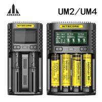 Nitecore UM4 UM2 C4 VC4 LCD LCD carregador de bateria inteligente para Li-ion / IMR / INR / ICR / Lifepo4 18650 14500 26650 AA 3.7 1.2V 1.5V baterias D4