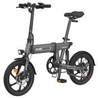 16 Inch Folding Electric Bike HIMO Z16 Electric Bicycles 250W 36V Power Assist Moped E-Bike 80KM City Portable Electric Bikes Adults