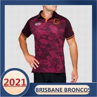 2021 Brisbane Broncos Rugby Polo Jersey Size: S-5XL (طباعة اسم مخصص ورقم) الجودة مثالية. توصيل مجاني