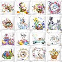 Capa de almofada de almofada de almofada de páscoa coelho coelho capa 45x45cm feliz decoração leste presentes festa de aniversário para crianças 106 K2