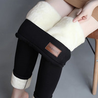 Femmes chaudes Pantalon hiver Maigre velours épais Plats de Jambins pour femmes Pantalon résistant à froid et leggings femelles velours