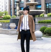 الكورية الرجال طويل `معطف الصوف الأعمال عارضة دعوى طوق رجل واحد الصدر الصوف معاطف الكاكي رجل الكشمير معطف أسود أزرق 9xl1