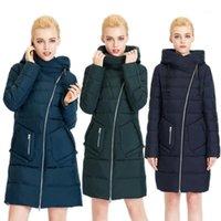 Kadın Aşağı Parkas Miegofce Kış Kalınlaşmış Kapüşonlu Ceket Versiyonu Saf Katı Kalın Uzun FashionWomen1