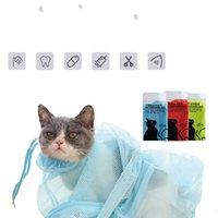 Color Color Sac Cat Cosmétologie Anticiation Animaux Animaux Contraction Soins de la bouche Lave-linge Douche Night Sacs Pratique 4XH K2