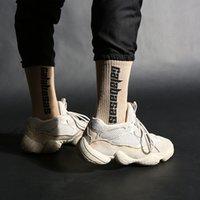Мужчины Новый хип-хоп Unisex Mode Calabasas Освещение Спорт Мэйс Хараджуку Кальцинс Повседневная уличная одежда Socks