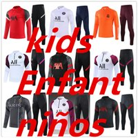 20 21 kids chandal barcelona real madrid Atletico Madrid psg jordan nike adidas france kid 2020 2021 chandal futbol chándal de fútbol soccer tracksuit football training suit