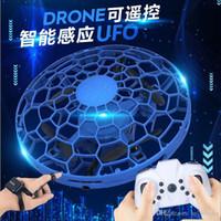 Mini Kontrol Drone indüksiyon jest algılama helikopter modeli izle kolu uzaktan UFO RC uçak uçan topu akıllı sihirli oyuncaklar wkudc