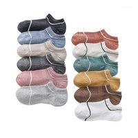 الجوارب الجوارب متعدد الألوان النساء المرقعة اللون شريط القطن المرأة قارب تنفس الرياضة عارضة الكاحل غير مرئية 1