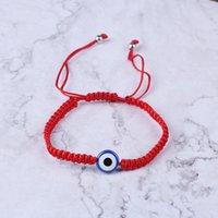 2021 6 Стили Красный ручной браслет Браслет Lucky Bracelet Красная Строка Нить Браслеты Голубой Сглаз Очарование Главная Ювелирные Изделия Фатима Дружба