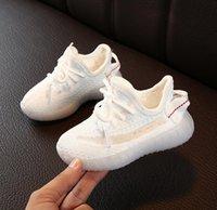 أطفال مصمم أحذية رياضية الهيب هوب ماركة كاني ويست الصمام الأحذية للبنين الفتيات مراهقون نشط تنفس الأحذية اليورو 22-31 للأطفال