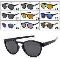 Neue Ankunft Mann Frau Latch Sonnenbrille Männer Latch Sonnenbrille Outdoor Radfahren Brillen Sport Sonnenbrille Googel Gläser