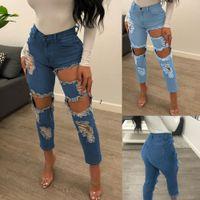 JH Wjustforu разорвал джинсы для женщин высокие растягивающие джинсы винтажные джинсовые джинсовые брюки карандаш отверстие тощие дамы летние повседневные джинсы женские A1112