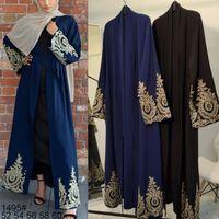 Kaftan Dubai Abaya Kimono Кардиган Мусульманское платье Hijab Trankish Saudi Arabia Африканские платья для женщин CAFTAN HOBE ISLAM Одежда