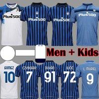 Аталанта ФК футбол футбол Gomez 2020 21 Muriel Ilicic de Roon Duvan Atalanta BC Maglia da Calcio Men Kids Kit Футбольные рубашки Униформа