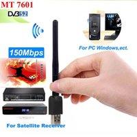 USB 150M شبكة شبكة لاسلكية MT7601 WIFI لاسلكي استقبال مناسب لاستخدام المربع الأعلى لتلقي محول USB Ethernet