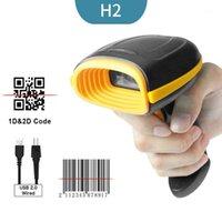 2D الباركود ماسحة H2 H2WB قارئ الباركود السلكي / اللاسلكي برمز Bluetooth Bar Scanner لمحطة المخزون HZTZ1