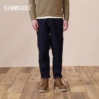 Jeans masculinos simwood 2021 inverno espessura solta solta homens casuais tornozelo-comprimento do tornozelo mais tamanho denim calças sj131278