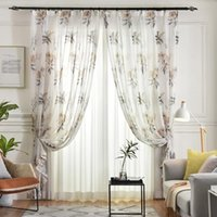 Modern Pastoral Daffodil Curtains Printing Screens Ink Print...
