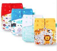 Pañales de tela Pantalones de pañales lavables para bebés Baño de bolsillo cepillado Baño1