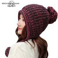 المرأة الشتاء bingyuanhaoxuan كابل محبوك بوم قبعة قبعة قبعة earflap قبعات