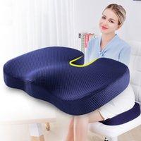 U em forma de almofada de assento de viagem cocccyx cadeira de massagem ortopédica almofada carro escritório memória espuma almofada apoiar Sciatica dor alívio 201216