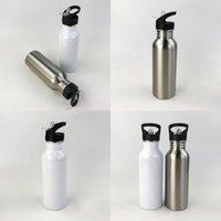 승화 빈 모션 물 병 DIY 600ml 스테인레스 스틸 컵 은빛 열 전사 인쇄 주전자 흡입 노즐 9 5TY J2