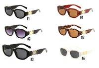 여름 여자 패션 운전 선글라스 불규칙, 작은 프레임 선글라스 남자 낚시 유리 바람 비치 태양 안경 자외선 유리 드롭 선박