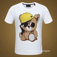 2021 Nueva camiseta de algodón de verano Bordado de serpiente floral Moda de manga corta camiseta hombres marca camiseta hombres lujo homme # 6610 camiseta