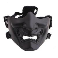 Demi-masque forme de visage effrayant réglable (tactique) Sourire fantôme Couvre-chef Protection Halloween Costumes Accessoires