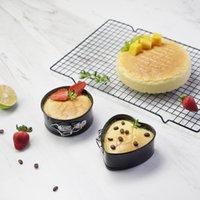 4/7/9/10 pouce Cuagueware Creative Creative Rond SpringForm SpringForm Moule de cuisson FDA Non-Stick Food Grade Cake Pan Ensemble VTKY2301