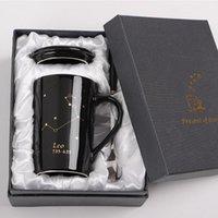 선물 상자 12 별자리가 크리 에이 티브 세라믹 머그잔 숟가락 뚜껑 검정과 금 도자기 조디악 밀크 커피 컵 400ml 물